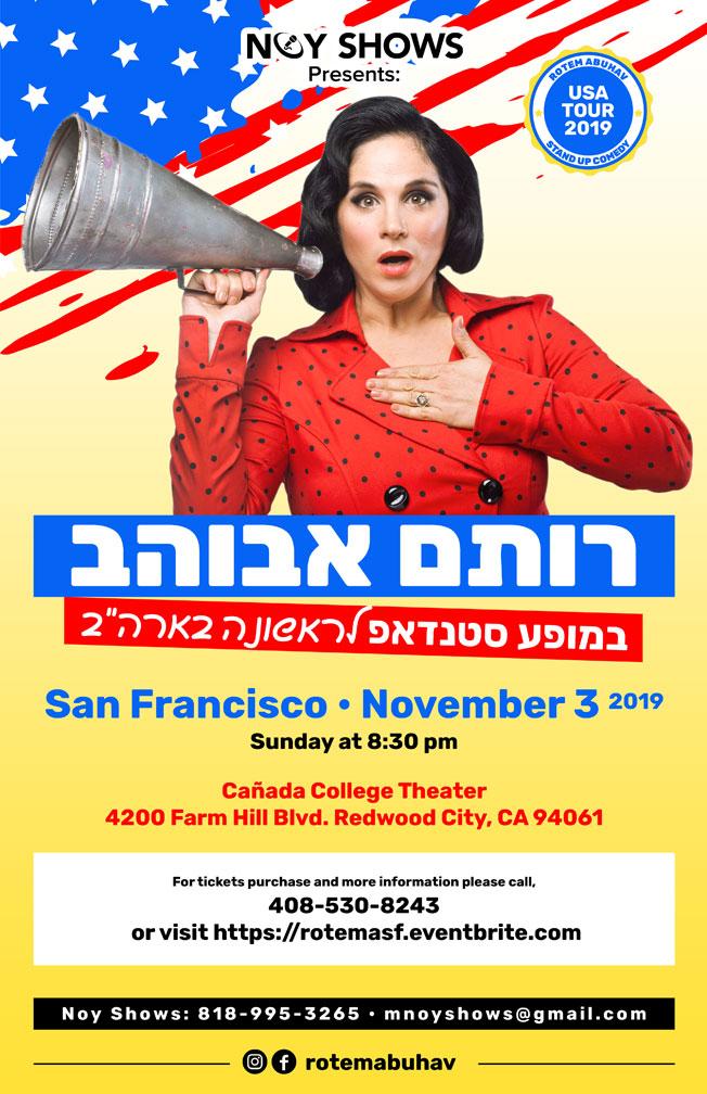 Rotem Abuhav – November 3rd 2019